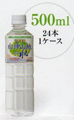 日本初の世界自然遺産:白神山地の水・500mL入ボトル...